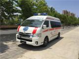 南宁救护车服务收费标准