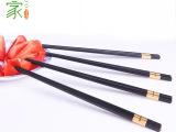 高档合金筷子 4双吸塑家庭装 酒店酒楼用筷子 隔热抗菌卫生餐具