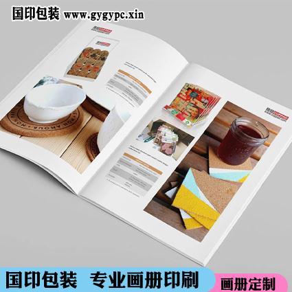 大连画册印刷 提供画册设计,制作