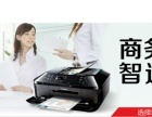 大连租赁全新复印机打印一体机微信同步