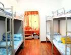 北京公寓床位出租國貿附近百環家園拎包入住拎包入住