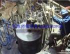 广州天河区 天河公园 200mm油烟机排烟管打孔