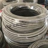 铁氟龙编织管厂家直销ptfe耐高温耐腐蚀化工管道