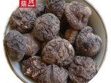 福建古田香菇 优质冬菇 黑面菇 食用菌干