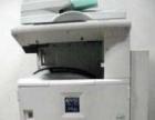 理光复印机低价转让了,保质量,包售后。