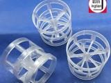 PVC鲍尔环 聚氯乙烯鲍尔环填料 塑料鲍尔环 萍乡金达莱