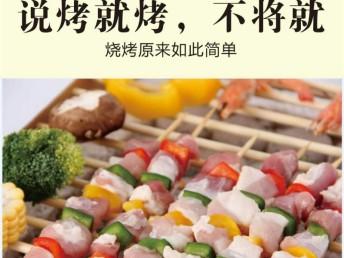 齐齐哈尔鸡西鹤岗便携式烧烤炉批发户外便携式烧烤炉招商