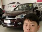 代买各种车辆保险和众泰T600销售