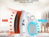 立式沁鑫暖风机取暖器 家用迷你小空调