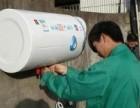 空气能热水器太阳能热水器电热水器专业维修热水器维修专家