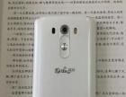 出98新lg g3手机韩版高配f460s