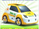 正品太阳能四通遥控汽车 配USB线 环保低碳 遥控玩具 太阳能玩