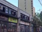 开发商一手商铺社区底商商业街