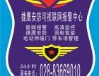青白江自动门禁监控 金堂联网防盗监控 淮口联网报警
