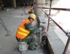 天津西青区专业楼板切割承重墙开洞