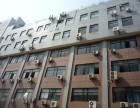 桂平园520平米出租,园区办公楼,地铁沿线办公