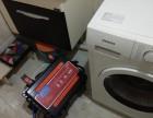 用心服务专业安装维修清洗保养移机回收