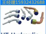 伊顿标准扣压式软管接头厂家现货供应 华泰