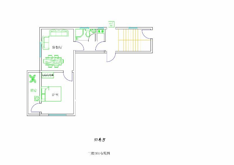 农村山水别墅乡村养老避暑度假山庄公寓3室2室1室带阳台