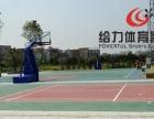 江门篮球场地胶施工|鹤城学校彩色篮球场地铺设