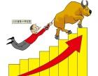 成都股票配资公司提供股票配资,资产管理服务