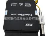 供应伟煌10W高品质高性价比光纤激光器