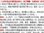 黔灵公园门口盈利快递公司整体转让【租铺客】