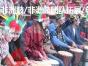 长沙市非洲鼓拓展非洲鼓年会非洲鼓团队趣味活动