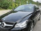 奔驰E级双门轿跑车 2014款 E200 2.0T 自动-【订购