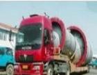 天津物流公司 整车零担运输 搬家搬厂 行李托运 轿车托运