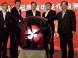廣州熱租全息啟動啟動球播放球開業啟動儀式慶典道具