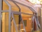 瓷砖美缝做纱窗软包防盗门换胶条门窗维修做自流平
