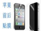 厂家直销Iphone4G/S高透明防刮保护膜 4G手机贴膜 手机