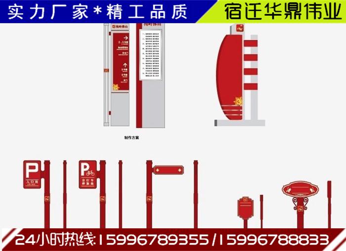欢迎访问)-深圳太阳能候车亭制作厂家