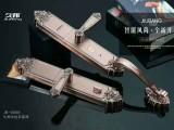 芜湖指纹锁,芜湖密码锁,芜湖智能锁批发,销售安装