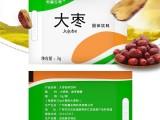 广州恒赢生物植物固体饮料,茶饮料oem代加工生产厂家