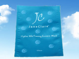 面膜复合包装袋  面膜塑料袋 纯色面膜袋 高级面膜袋子