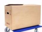 襄阳德瑞纸箱厂定制各种型号纸箱量大从优