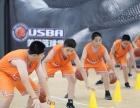 昆明专业篮球培训学校 昆明篮球培训学校