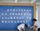 专业淄博保洁12年品质保证就选百年物业