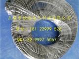 银泓优质供应4平方铜编织带长度不限