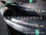 专业生产夹布耐油胶管,夹布耐酸碱管,夹布橡胶管,夹布空气胶管