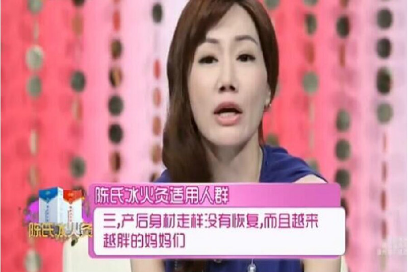 陈氏冰火灸官网正品瘦身同时更v正品_上海价格秀身堂食品喷雾瘦脸图片