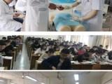 大同初中毕业可以学医学专业吗口腔医学高职扩招