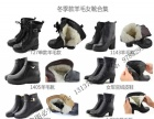 长期对外批发多威跑鞋作训鞋配发加盟 淘宝代理