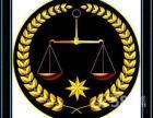 大连 金州 开发区律师免费咨询 精通各类案件代理