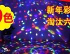 批发零售七彩花火,舞台灯