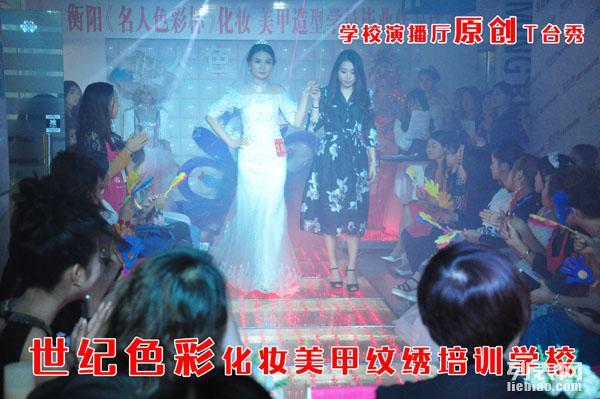 株洲新娘跟妆较专业的化妆师培训班