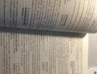 2016考研英语复习书籍