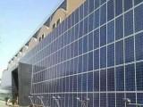 廣東晶天太陽能電池組件 光伏幕墻 太陽能發電玻璃 雙玻光伏板